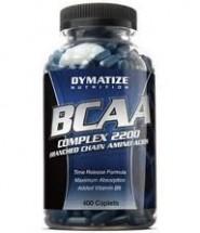 Los BCAAs suelen venir en botecitos con pastillas, aunque también los hay en formato líquido.
