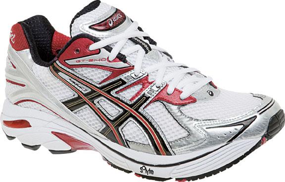 Imagen de unas buenas zapatillas de correr